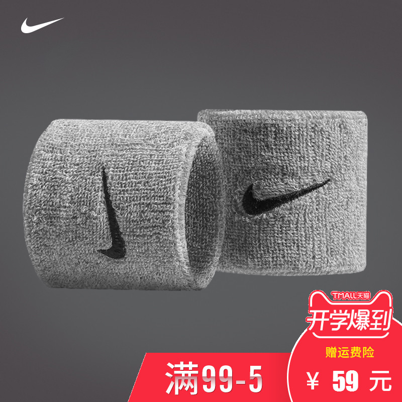 Nike мужской и женщины анти тепло холодный мода движение запястье баскетбол волейбол фитнес запястье крышка пот противо твист травма защитное снаряжение
