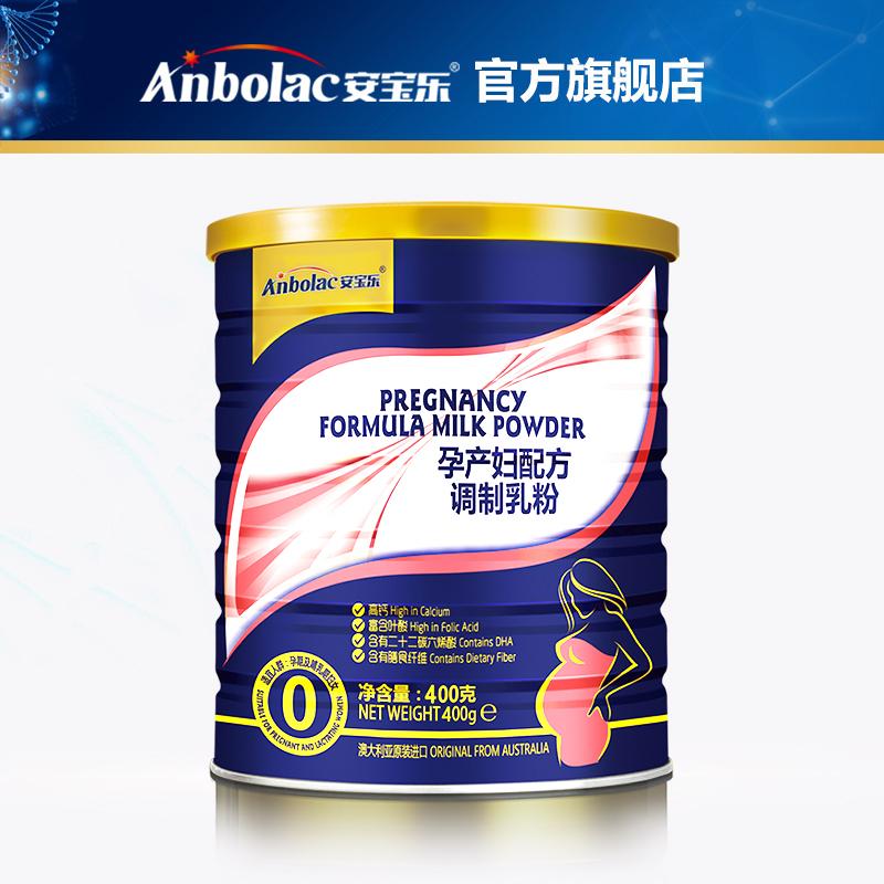 Anbolac Anbaole Aussie bà mẹ cho con bú sữa bột 400g chứa Lactoferrin sữa axit folic