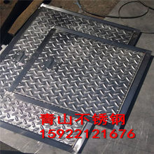 Stainless steel checkered plate, anti-skid plate, embossed plate, herringbone plate, perforated plate, zero-cut customization