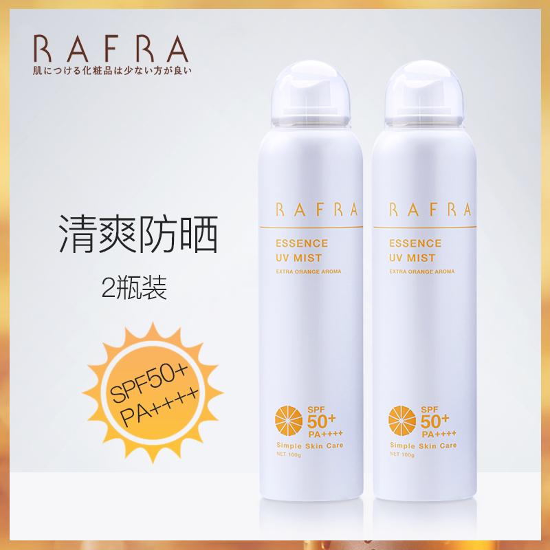 日本热销爆款 Rafra SPF50+ 高倍清爽防晒喷雾 100mlx2瓶