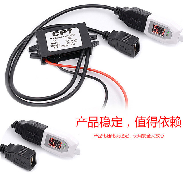 Modification of 12V motorcycle mobile phone charger with USB interface on car