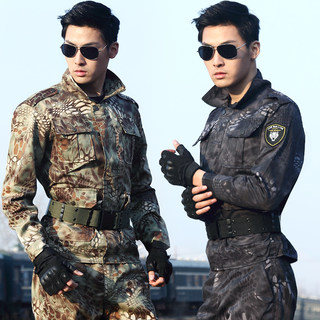 New style outdoor python pattern camouflage suit men's spring wear-resistant labor protection special forces overalls tooling black tactics