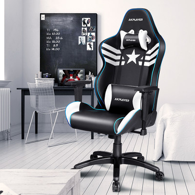Akadine gaming chair home anchor game chair sedentary comfortable integrated lazy cockpit space capsule computer chair