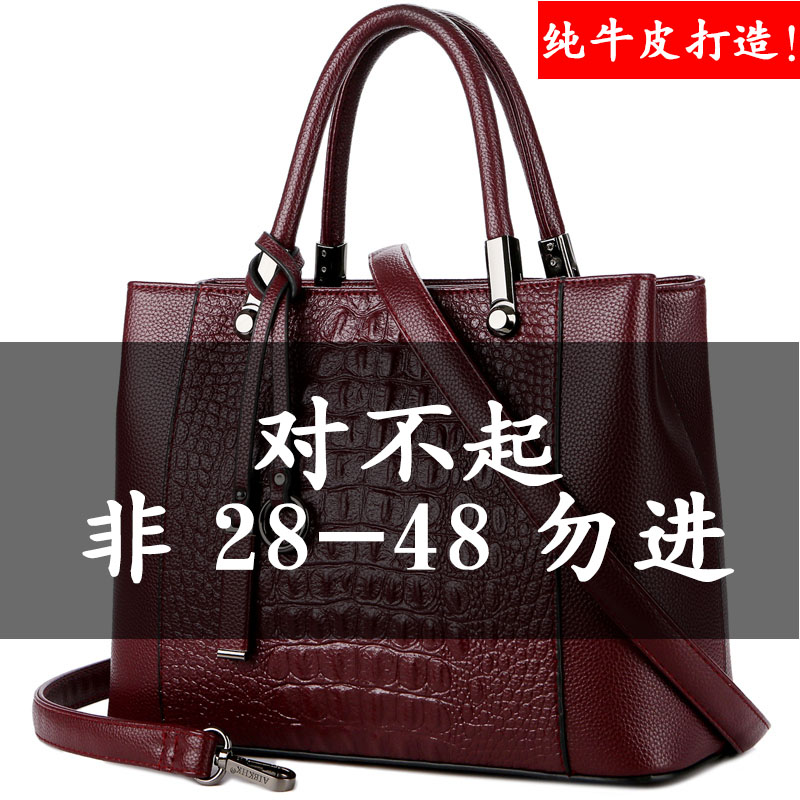 Usd 96 63 Middle Aged Ladies Bag Female 2018 New Leather Korean