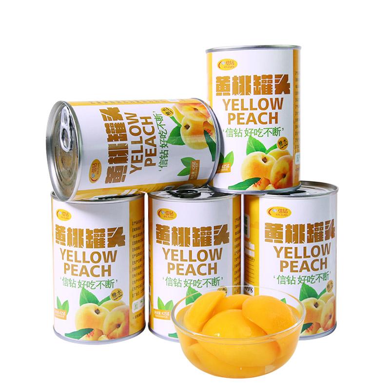 【信钻】烘焙黄桃水果罐头425gx5罐