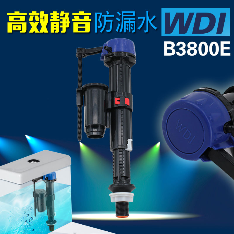 Waidiya Wdi Toilet Water Inlet Valve Old Fashioned Universal Tank Float Seat Accessories