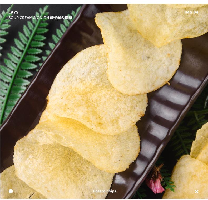 美国进口 乐事Lays 原味/烧烤味薯片 77.9g*3袋 图7