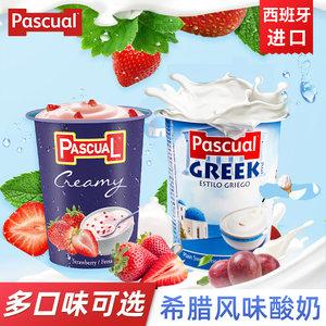 西班牙进口 PASCUAL 全脂酸奶 125g*4杯/件 主图