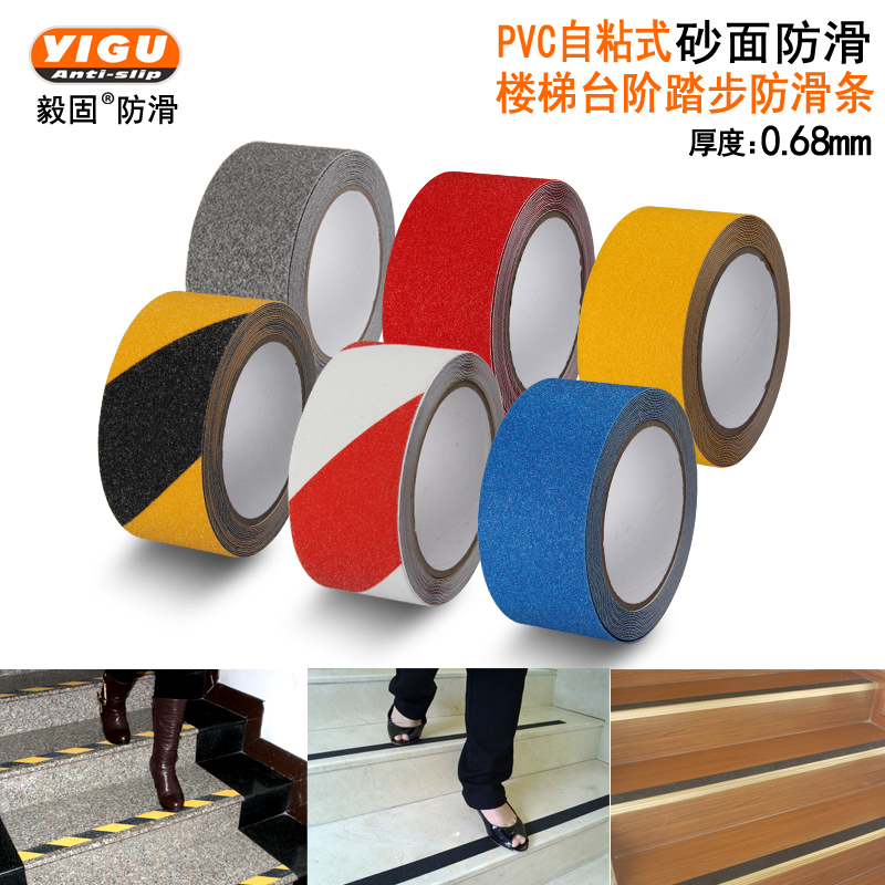 Stairs Stairs Ground Non Slip Tape Self Adhesive PVC Sand Surface Non Slip