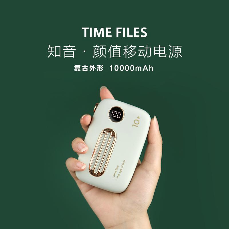 Douyin nổ giá trị cao bạn gái tặng đồng chí sạc kho báu dễ thương 10000 hiển thị kỹ thuật số sạc nhanh cung cấp điện di động - Ngân hàng điện thoại di động
