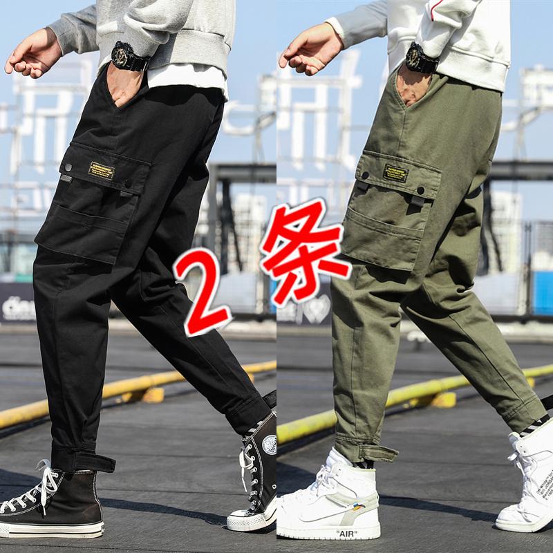 Quần yếm nam thương hiệu thủy triều dầm chân thả thẳng thẳng - Crop Jeans
