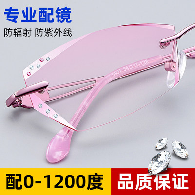 With the close-up glasses frameless glasses female flat light ultra light cutting glasses gradient