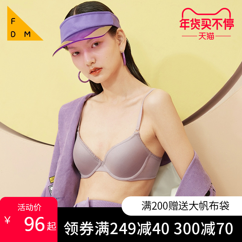 Fordearme comfortable Cup basic models bra female students underwear soft steel seamless bra no trace Yue care