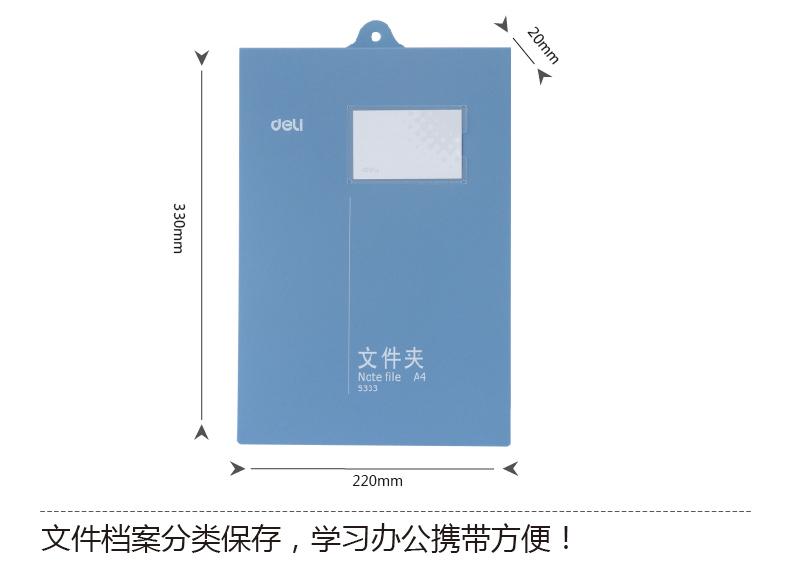 5333文件夹-01_02.jpg