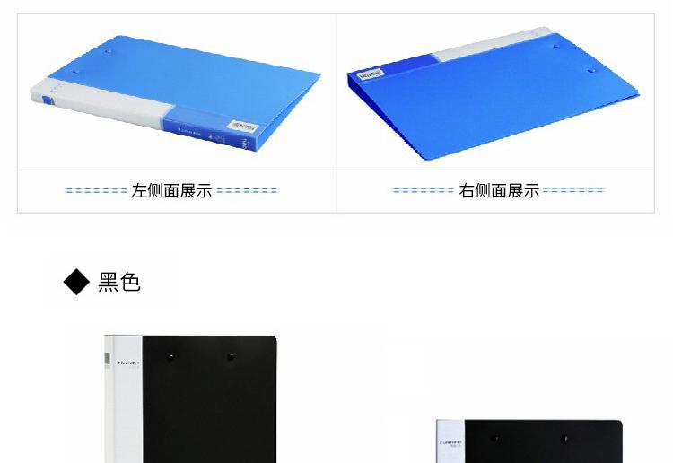 5302文件夹-蓝黑_03.jpg