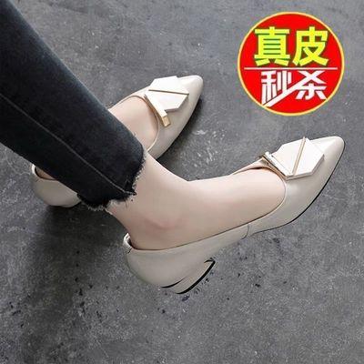 大东歌真皮单鞋女平底2021夏秋新款粗跟尖头皮鞋女气质休闲女鞋