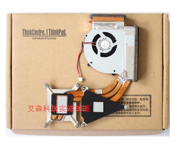 Lenovo ThinkPad T520 fan T530 radiator T510 W510 W520 fan module