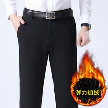 【弹力加绒】男装宽松加绒加厚免烫西裤男