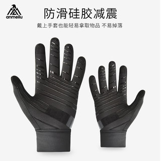 Running gloves touch gloves male female warm winter outdoor sports car riding Soccer Fitness Training Gloves