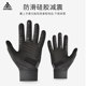 Touch screen gloves male running gloves female winter driving and riding outdoor sports warm football training fitness gloves