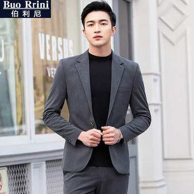 Casual suit men's set Korean version of the trend to repair handsome jacket male single piece shirt small suit men's access