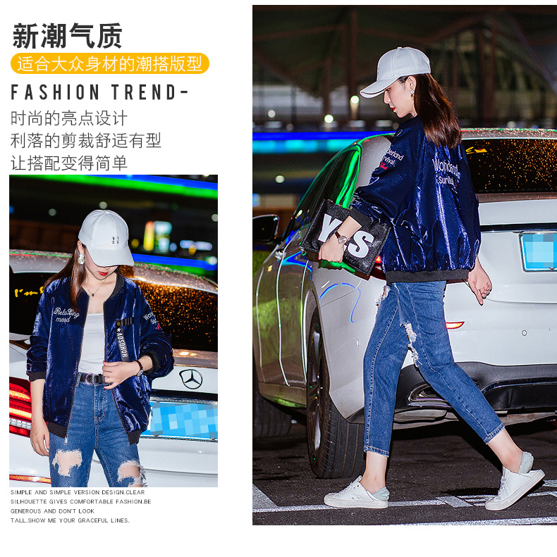 Embroidered jacket women thicken 2020 new autumn and winter Korean version of loose short long-sleeved baseball uniform spring and autumn tide 47 Online shopping Bangladesh