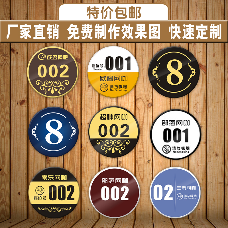 Custom Acrylic Digital Restaurant Table Number Plate Internet Cafe - Custom restaurant table numbers