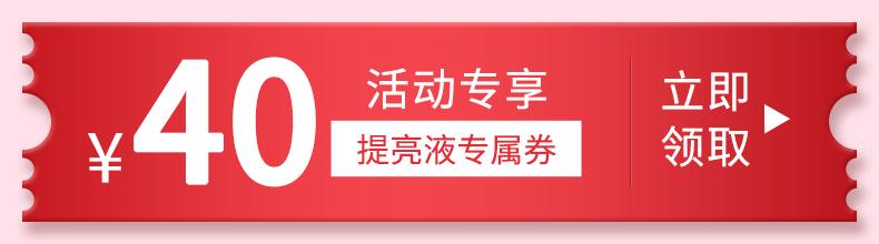 vdl贝壳提亮液妆前乳隔离霜打底保湿vdl旗舰店官方商品详情图