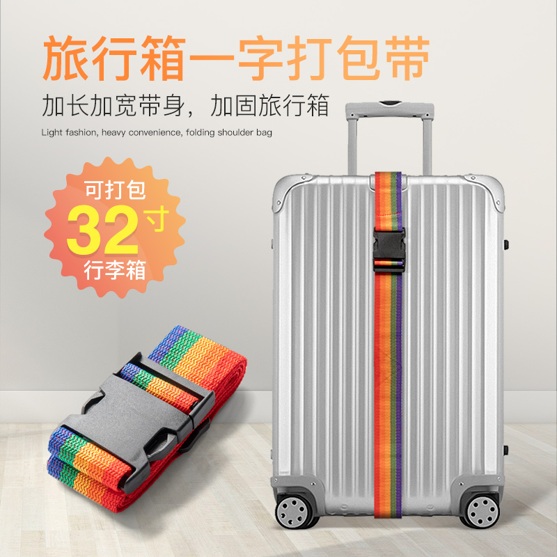 Travel abroad travel checked suitcase packed with a word strap lever box reinforced strapped box straps.
