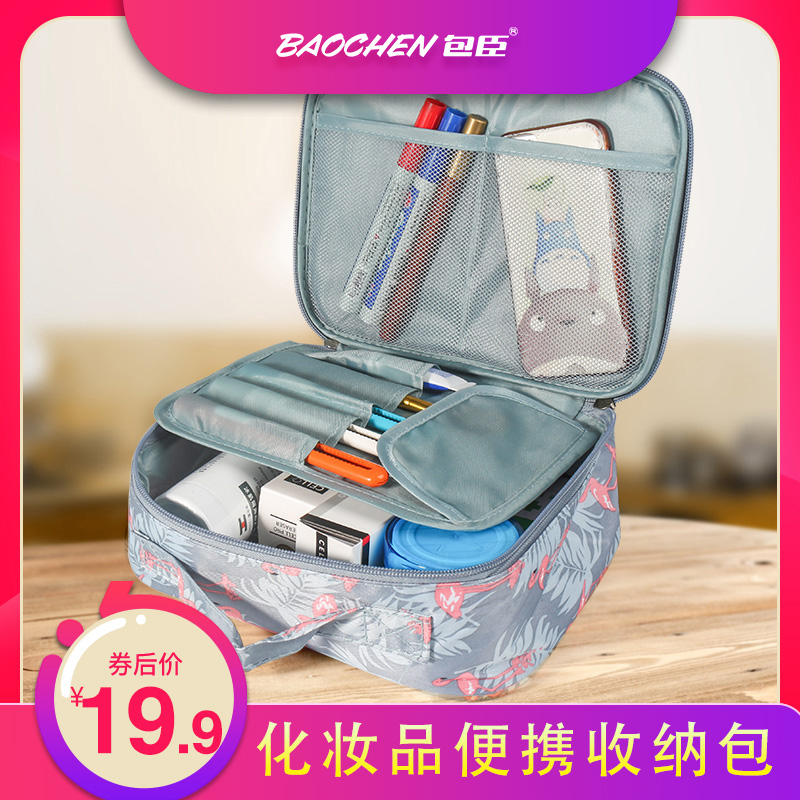 ins wind make-up bag women's small portable large-capacity cosmetics collection box travel essentials men's wash pack