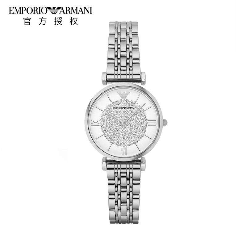 Emporio Armani阿瑪尼女表時尚鑲鉆休閑鋼帶石英手表AR1925
