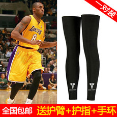 Basketball stockings leggings tights nursing calf professional sports knee pads equipment full set of protective gear socks men's running long section
