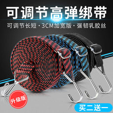 Electric motorcycle strap elastic rope cow band tied with loose-tight belt hook rope pulls rubber band rope baggage rope