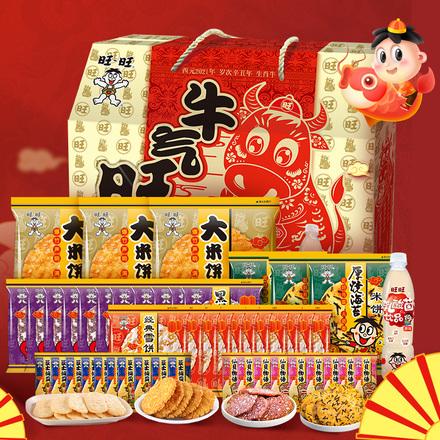 旺旺大礼包零食年货礼品巨型大礼盒超大组合装春节过年送礼走亲戚