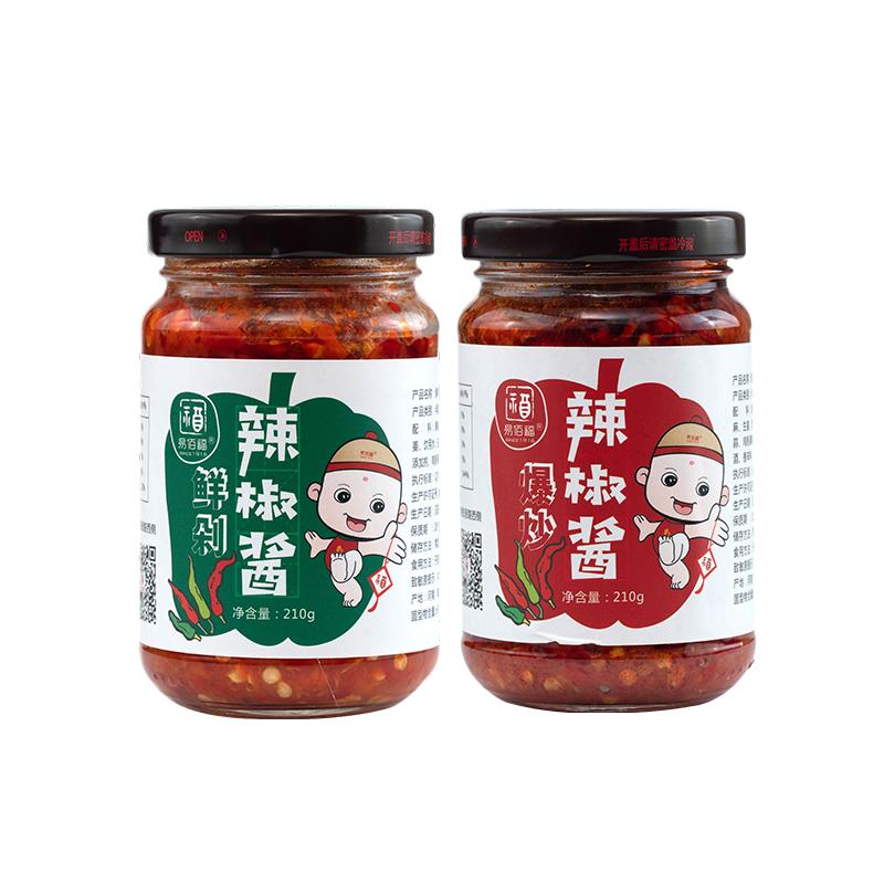 易佰福鲜剁辣椒酱210g*2瓶