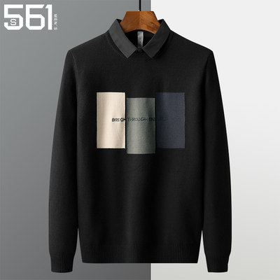 Shirt collar sweater men's winter 20 years new style jacket fake two-piece plus velvet thick autumn trend base knitting