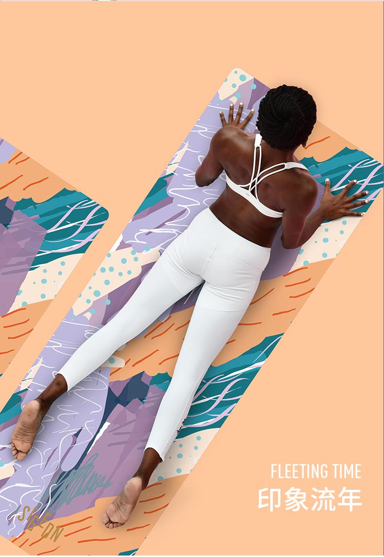 SIGEDN仙女瑜伽垫防滑女网红ins天然橡胶土豪印花可爱卡通瑜珈垫商品详情图