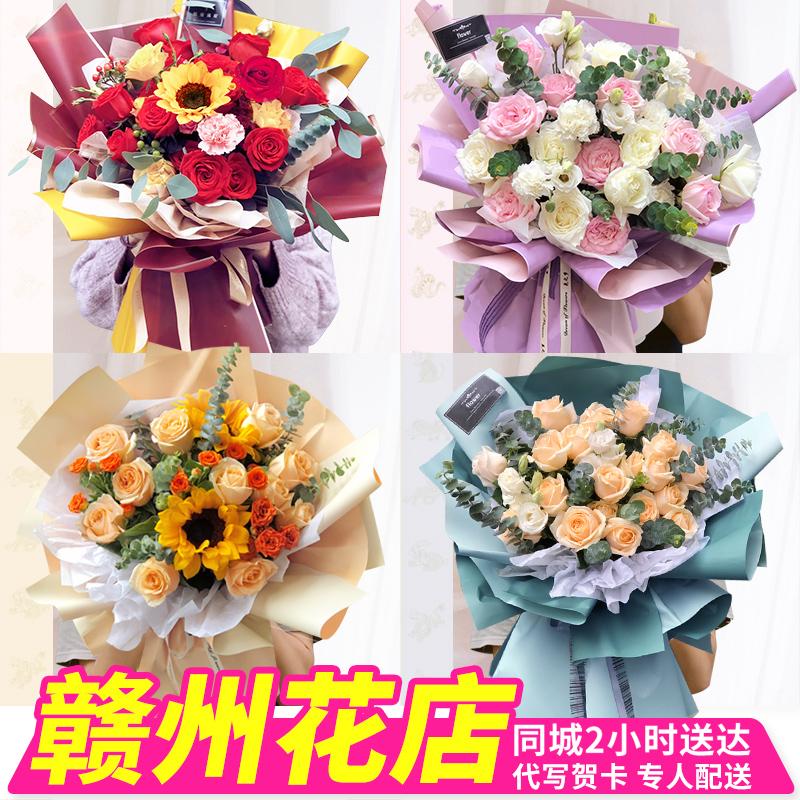赣州花店鲜花速递金龙配送红玫瑰送花康乃馨信丰瑞同城南生日花束