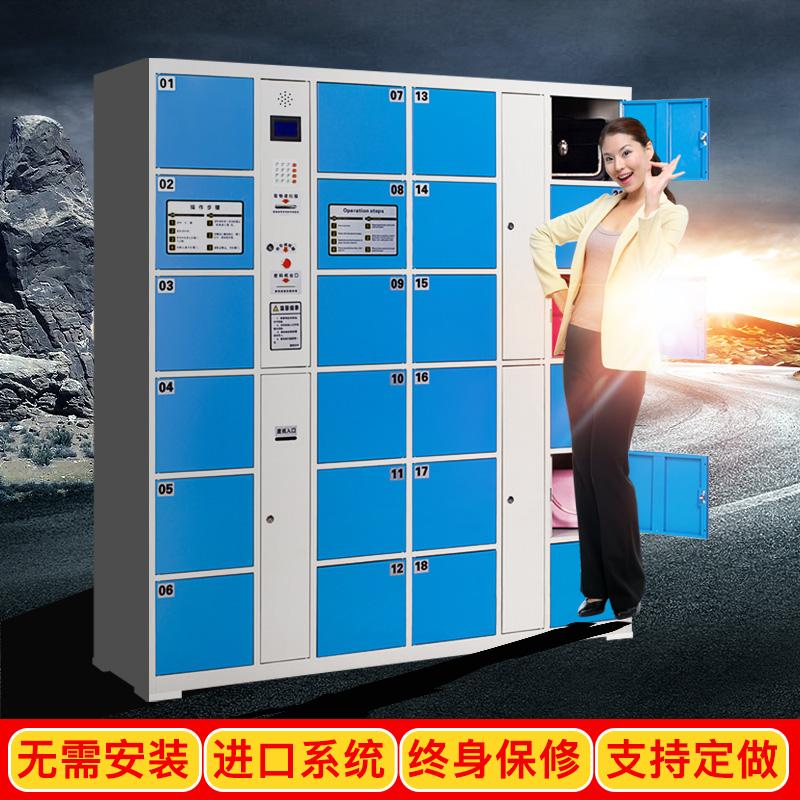 Supermarket electronic storage cabinet Shopping mall storage cabinet WeChat intelligent storage cabinet Express cabinet Fingerprint cabinet Mobile phone storage cabinet