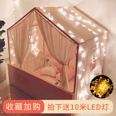 Children's tent indoor play house princess girl boy home baby toy small house dream small castle