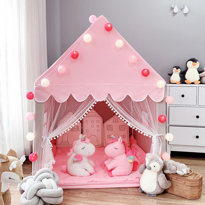 Sun commune children's tent play house indoor princess girl boy small house dream castle separation artifact