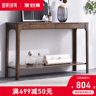 Rui Fan solid wood porch table relies on wall porch platform simple compact cases a few Nordic case table rack narrowside table
