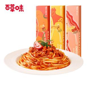 【百草味】经典意式番茄肉酱烩意面套餐