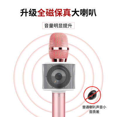 Yalanshi K song artifact microphone microphone audio integrated wireless Bluetooth mobile phone singing K song dedicated national singing all-around microphone children's family KTV comes with loudspeaker dedicated speaker