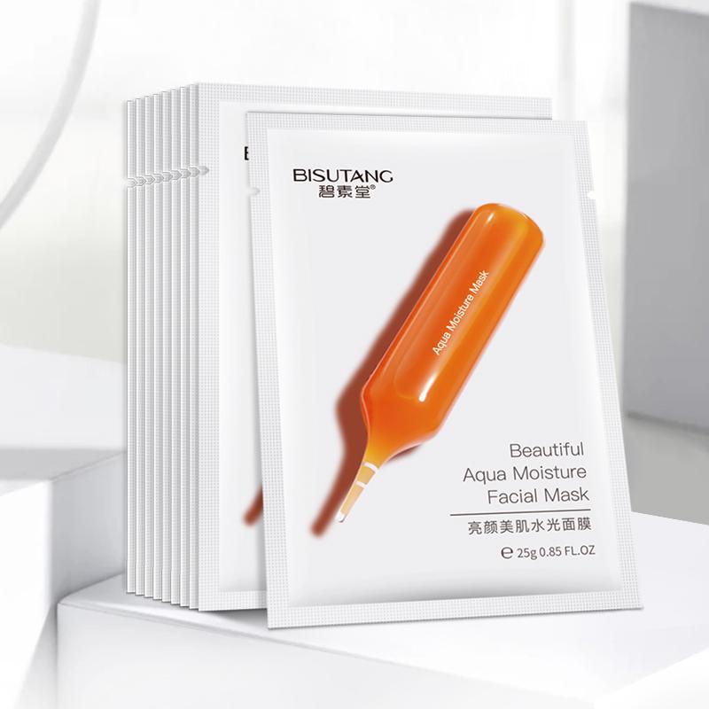 拍三件!韩国进口原料小红针血橙面膜