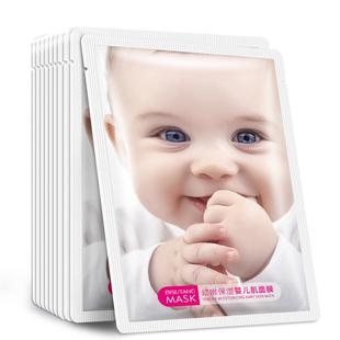 碧素堂蜗牛婴儿补水面膜保湿滋养清