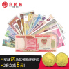【Shipping】Foreign banknotes 20 countries in 20 countries 20 countries selected foreign world coins foreign currency collection