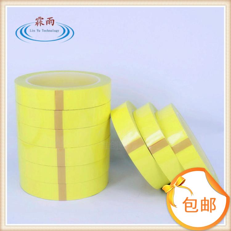 Светло частица для женского имени тянуть лента высокая частота трансформатор лента PET изоляция лента трансформатор клей бумага 66 метр