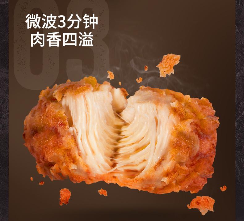 韩国希杰旗下 必品阁bibigo 韩式微波炸鸡 200g*5盒 图3