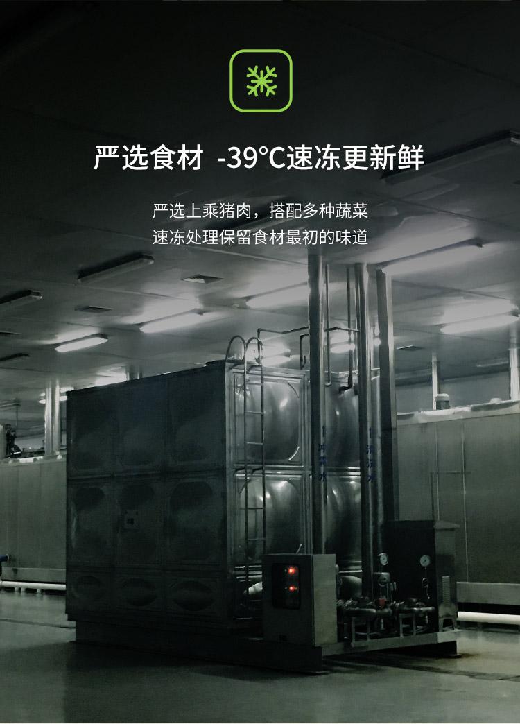 必品阁 王饺子 速冻水饺组合 490g*6袋 图7